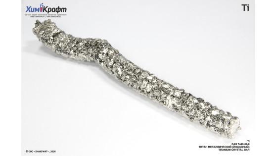 Titanium crystal bar, 99.9% (net weight 528g)
