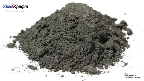 Titanium(II) hydride