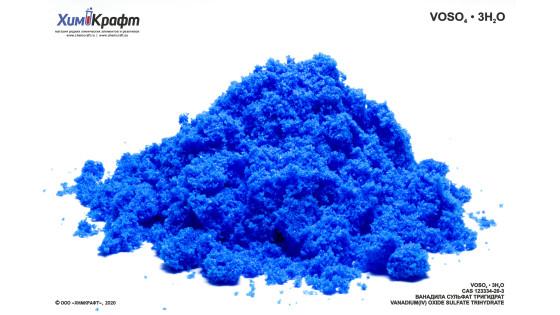 Vanadium(IV) oxide sulfate trihydrate, 97% pure