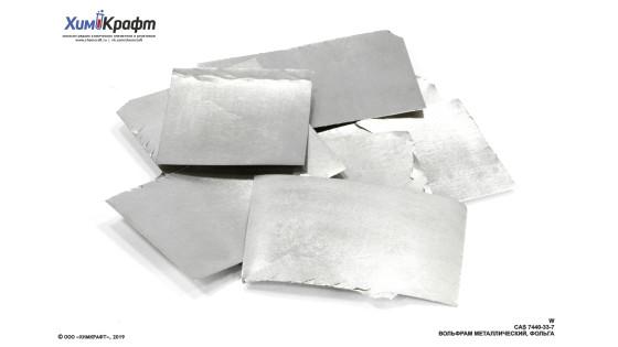 Tungsten metal foil, 99.9%