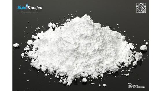 Ytterbium(III) oxide, 99.995%