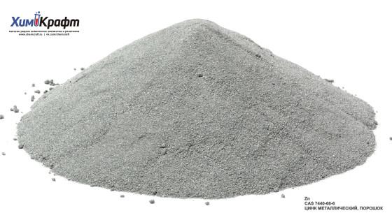 Zinc metal powder, 99%
