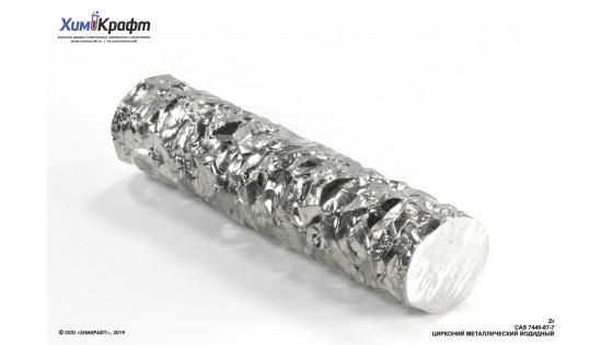 Zirconium metal, 99.8%