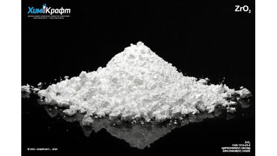 Zirconium(IV) oxide, 99.9% extra pure