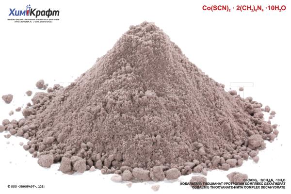 Cobalt(II) thiocyanate-HMTA complex, 99.5% pure