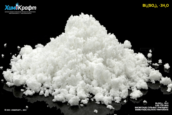 Bismuth(III) sulfate trihydrate, 99% (pure)