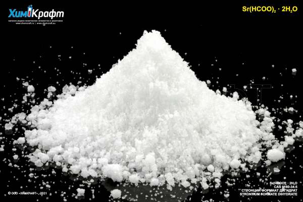 Strontium formate dihydrate, 99% (pure)