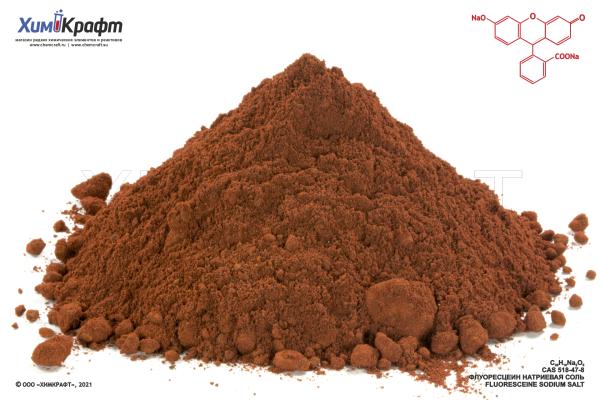 Fluorescein sodium salt, 99% (pure)