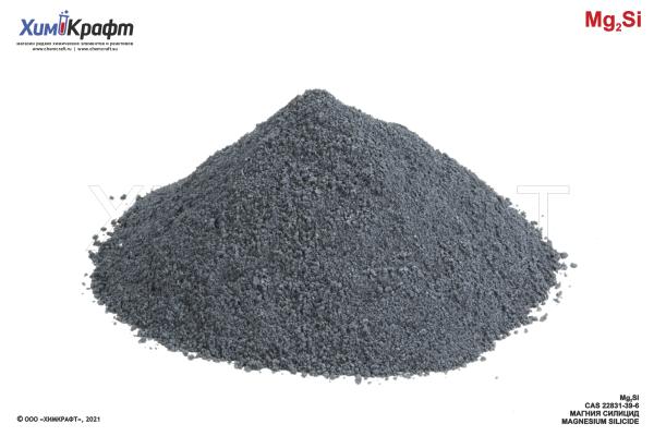 Magnesium silicide, 99%