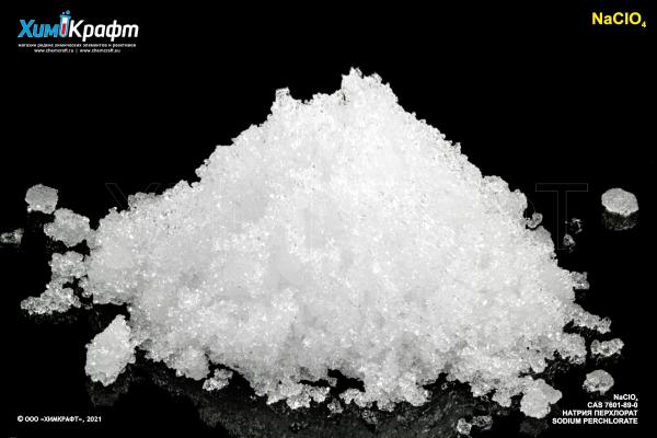 Sodium perchlorate, 98% (pure)