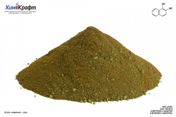 2-Nitroso-1-naphthol, 98% (pure p.a.)