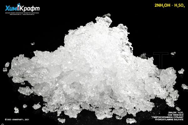 Hydroxylamine sulfate, 98% (pure p.a.)