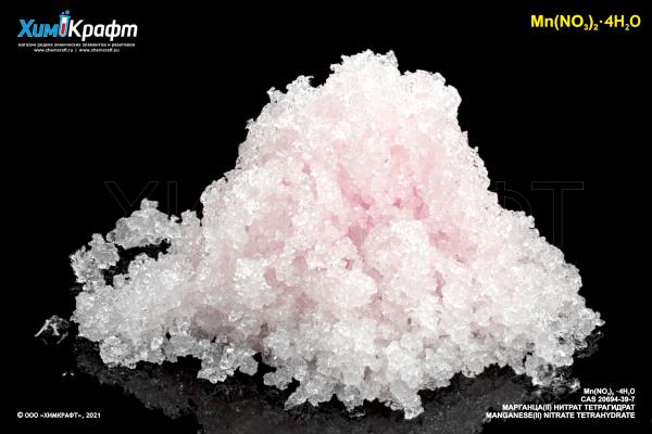 Manganese(II) nitrate tetrahydrate, 97% pure p.a.