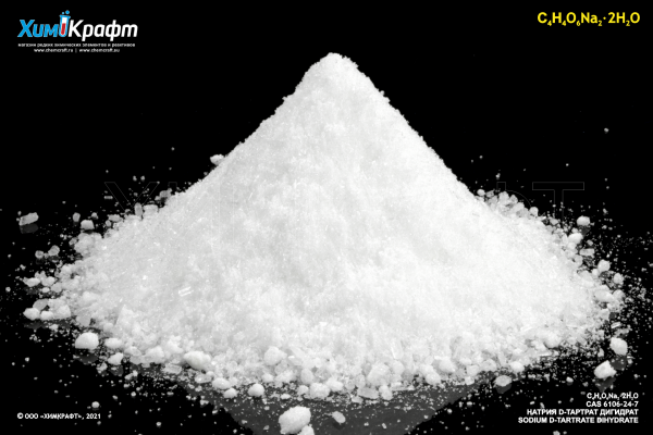 Sodium D-tartrate dihydrate, 99.5% (pure p.a.)
