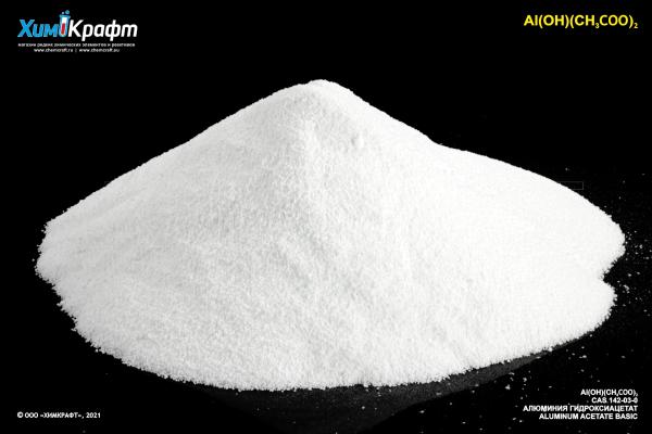 Aluminum hydroxide acetate, 99%