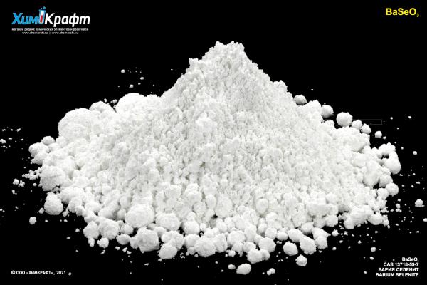 Barium selenite, 99% (pure)