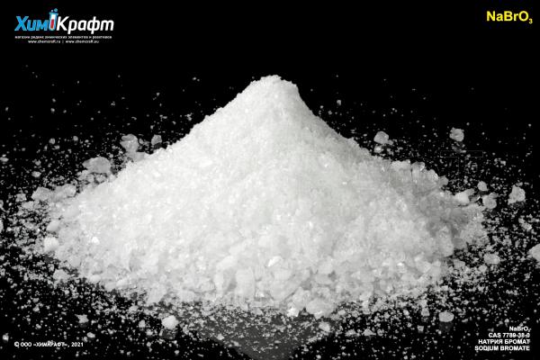 Sodium bromate, 99%