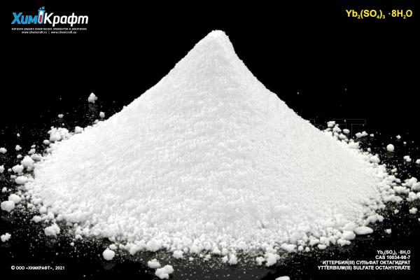 Ytterbium(III) sulfate octahydrate, 99.99%