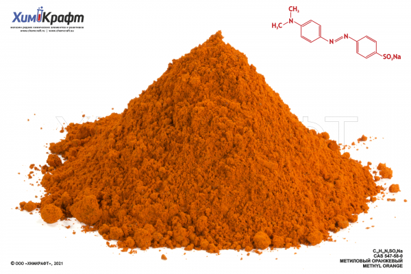 Methyl Orange, 99% (pure p.a.)