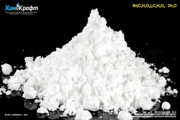 Bismuth(III) hydrogen tartrate, 99.5% (puriss.)