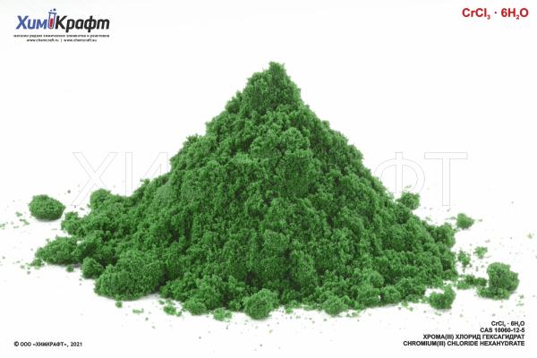 Chromium(III) chloride hexahydrate, 98% (pure)