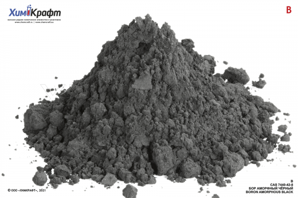 Boron crystalline powder, 99%