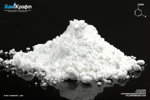 3-Fluorobenzoic acid, 98%
