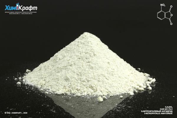 3-Nitrophthalic anhydride, 98%
