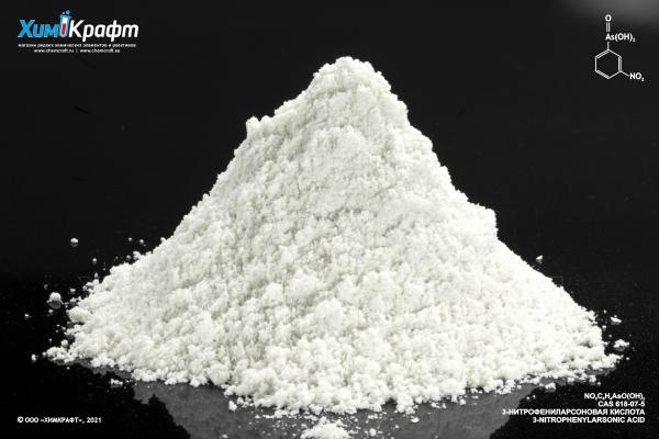 3-Nitrophenylarsonic acid, 99% (pure)