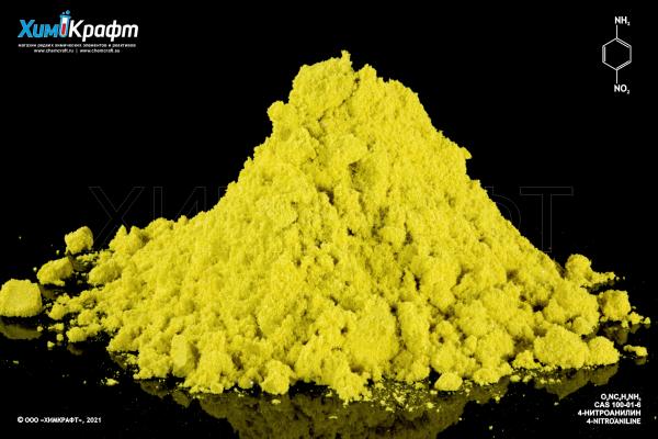 4-Nitroaniline, 99.5% (pure p.a.)