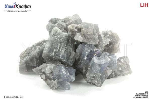 Lithium hydride, 98%