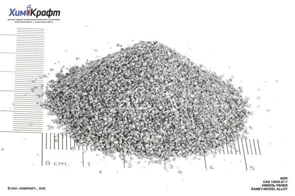 Raney-Nickel powder, Al/Ni 50:50
