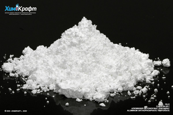 Aluminum orthophosphate trihydrate, 99% pure