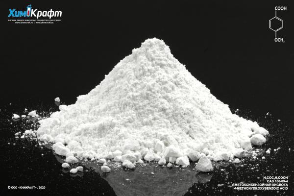 4-Methoxybenzoic acid, 99% (pure)