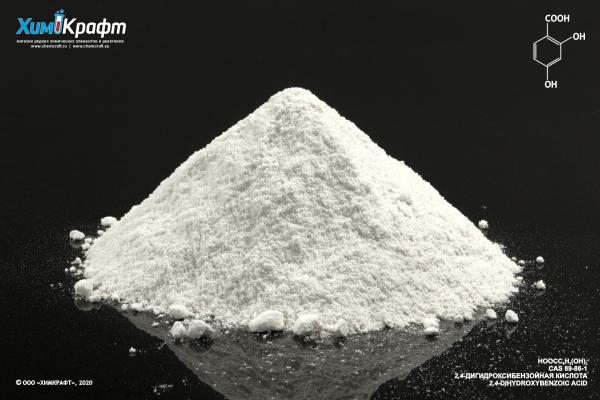 2,4-Dihydroxybenzoic acid, 98.5% (pure)