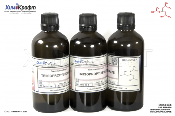 Triisopropylborate, 98%