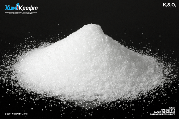 Potassium persulfate, 99.5% pure p.a.