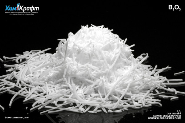 Boron(III) oxide, 99.99% (extra pure)