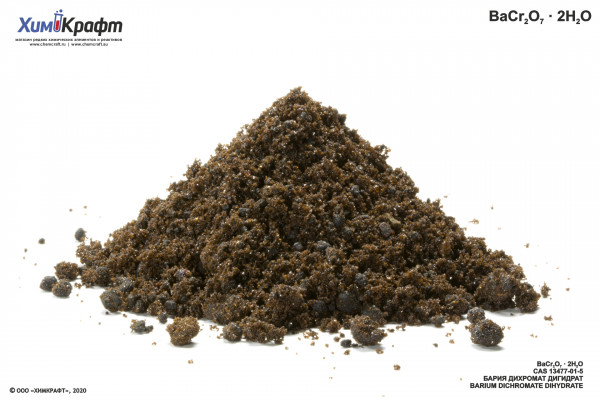 Barium dichromate dihydrate, 98% (pure)