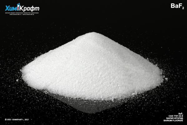 Barium fluoride, 99.95% (puriss.)
