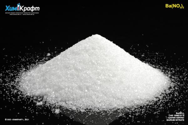 Barium nitrate, 99.5% pure