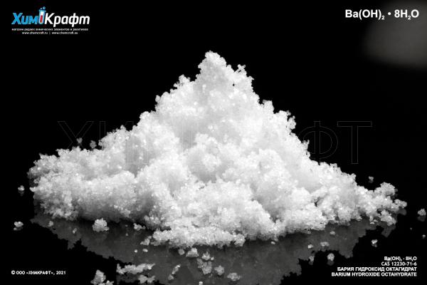 Barium hydroxide octahydrate, 98% (puriss.)