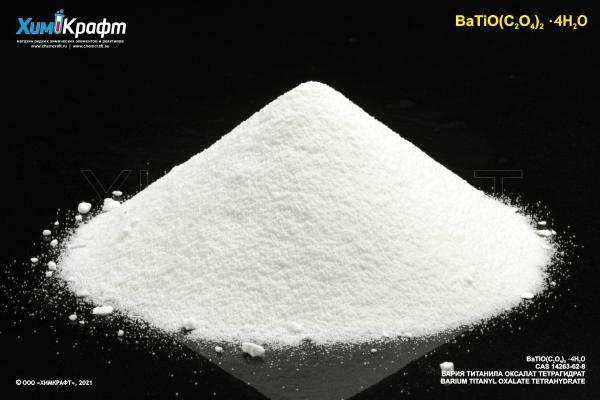 Barium titanyl oxalate 4-hydrate, 99.99%