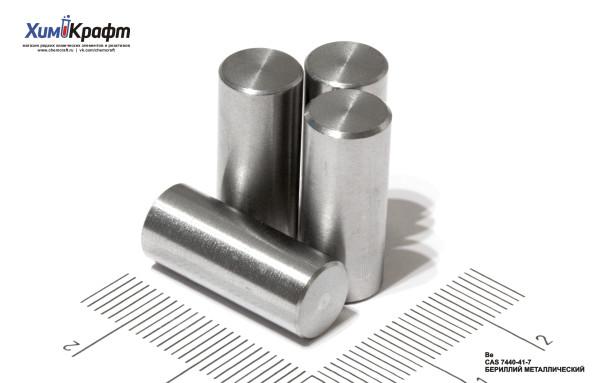 Beryllium metal rod, 99.9% (size 22x9mm)