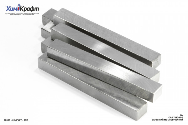 Beryllium metal bar, 99.9% (size 72x7x5mm)