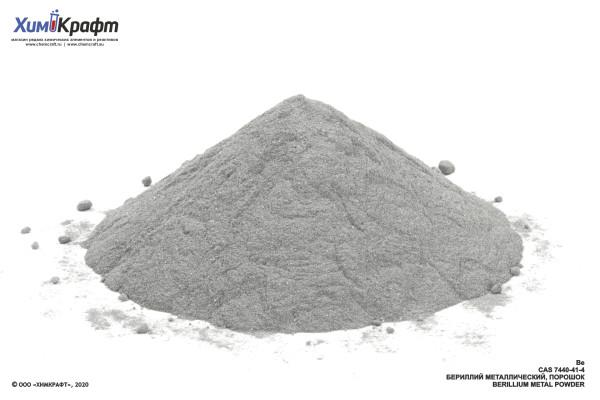 Beryllium metal powder, 99% (1000 mesh)