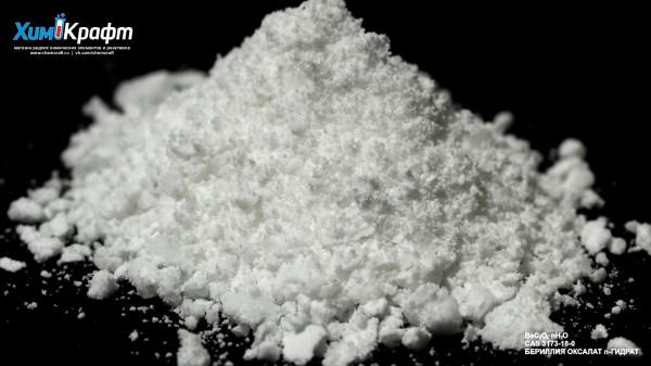 Beryllium oxalate hydrate, 98% (pure)