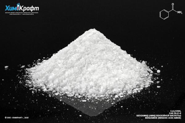 Benzamide, 99% (pure)