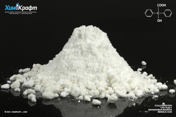 Benzilic acid, 99% (pure)