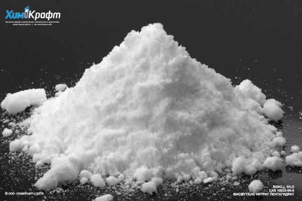 Bismuth(III) nitrate pentahydrate, 98% pure